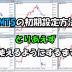 mt5-setting
